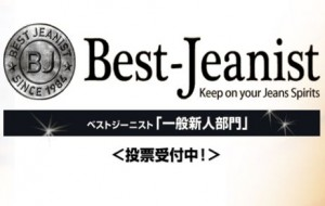 best_jeanist