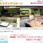 ラジオ関西「メディアバルーン ちょこっと!おしゃべり!」ナレーター・MC・アシスタント募集