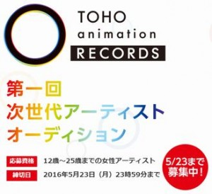 tohorecords