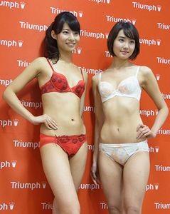 triumph2017