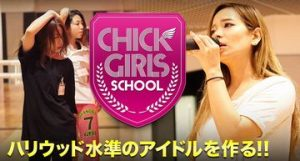 chickgirls