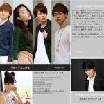 神戸モデル事務所「HEAT MODEL AGENCY」モデル・オーディション