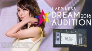 happiness-dream-audition2016