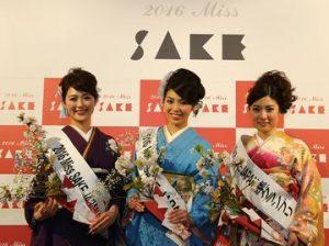 miss-sake2017
