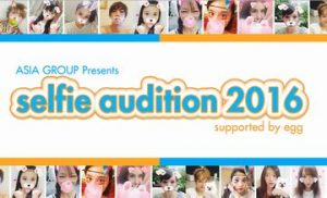 selfie-audition2016