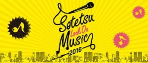 sotetsu-lockon-music2016