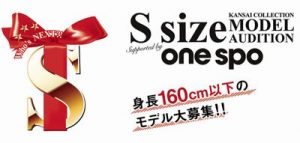 kansai-collection_s-size2017