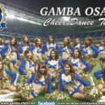 ガンバ大阪チアダンスチーム 13期メンバー オーディション