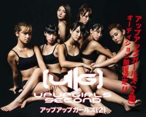 upup-girls