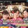 第22回新橋こいち祭 ゆかた美人コンテスト