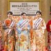 第50回「東京きものの女王コンテスト」応募者 募集