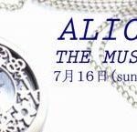 「ALICE THE MUSICAL」ミュージカル・オーディション
